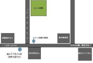 ぷちこっこmap